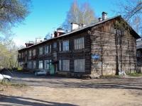 Пермь, улица Нижнекурьинская, дом 12. многоквартирный дом