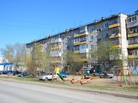 Пермь, улица Волгодонская, дом 9. многоквартирный дом