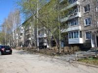 Пермь, улица Волгодонская, дом 12. многоквартирный дом
