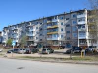 Пермь, улица Волгодонская, дом 13. многоквартирный дом