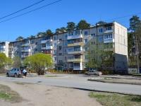 Пермь, улица Волгодонская, дом 15. многоквартирный дом