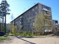 Пермь, улица Волгодонская, дом 16. многоквартирный дом