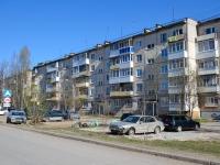 Пермь, улица Волгодонская, дом 17. многоквартирный дом