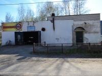 Пермь, улица Волгодонская, дом 20А/1. бытовой сервис (услуги)