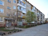 Пермь, улица Волгодонская, дом 21. многоквартирный дом