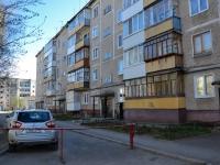 Пермь, улица Волгодонская, дом 21А. многоквартирный дом