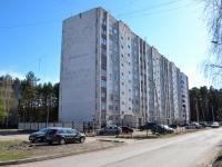Пермь, улица Волгодонская, дом 23. многоквартирный дом