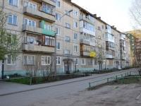 Пермь, улица Волгодонская, дом 24. многоквартирный дом