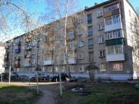 Пермь, улица Туапсинская, дом 20. многоквартирный дом