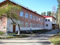 Пермь, улица Капитана Пирожкова, дом 33. детский дом