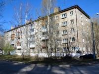 Пермь, улица Капитана Пирожкова, дом 40. многоквартирный дом