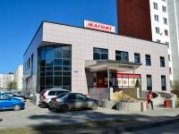 Пермь, улица Каховская 5-я, дом 10А. многофункциональное здание