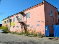 Пермь, улица Теплоходная, дом 14. бытовой сервис (услуги)