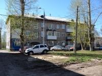 Пермь, улица Гарцовская, дом 50. многоквартирный дом