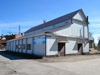 Пермь, улица Гарцовская, дом 58А. магазин