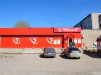 Пермь, улица Гарцовская, дом 68А. магазин