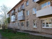 Пермь, улица Запрудская 4-я, дом 29. многоквартирный дом