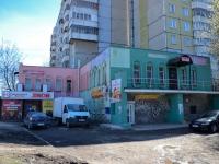 Пермь, улица Зенкова, дом 4А. магазин