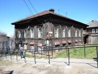 Пермь, улица Зенкова, дом 24. многоквартирный дом