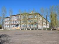 Пермь, улица Колыбалова, дом 44. школа №118