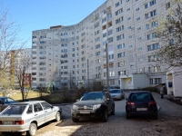 Пермь, Красногвардейская ул, дом 4