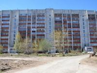 Пермь, Красногвардейская ул, дом 5