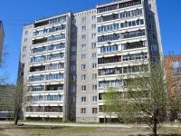 Пермь, Красногвардейская ул, дом 7