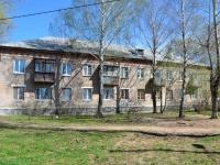 Пермь, улица Лядовская, дом 89. многоквартирный дом