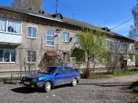 Пермь, улица Лядовская, дом 97. многоквартирный дом