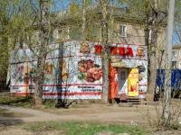 Пермь, улица Лядовская, дом 101А. магазин