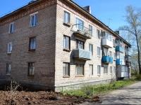 Пермь, улица Лядовская, дом 103. многоквартирный дом