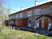 Пермь, улица Лядовская, дом 106. многоквартирный дом