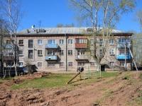 Пермь, улица Лядовская, дом 107. многоквартирный дом