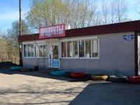 Пермь, улица Лядовская, дом 108. магазин