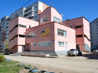 Пермь, улица Постаногова, дом 1А. школа искусств