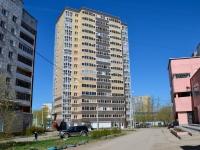 Пермь, улица Постаногова, дом 3. многоквартирный дом