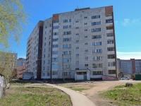 Пермь, улица Постаногова, дом 7. многоквартирный дом