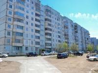 Пермь, улица Свободы, дом 13. многоквартирный дом