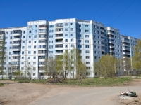 Пермь, улица Свободы, дом 15. многоквартирный дом