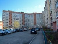 Пермь, улица Свободы, дом 21. многоквартирный дом