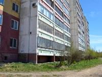 Пермь, Свободы ул, дом 21