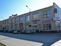 """Пермь, улица Автозаводская, дом 23. торговый центр """"Семь чудес"""""""