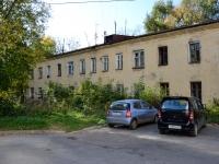 Пермь, улица Автозаводская, дом 26. многоквартирный дом