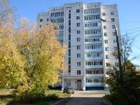 Пермь, улица Автозаводская, дом 26А. многоквартирный дом