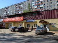 Пермь, улица Автозаводская, дом 27А. многофункциональное здание