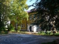 Пермь, улица Автозаводская, дом 29. детский сад №137