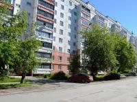 Пермь, улица Автозаводская, дом 4. многоквартирный дом