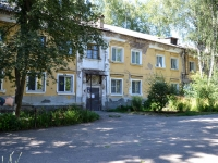 Пермь, улица Автозаводская, дом 16. многоквартирный дом