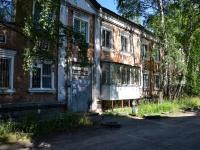 Пермь, улица Автозаводская, дом 18. многоквартирный дом