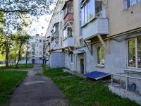 Пермь, улица Закамская, дом 2А. многоквартирный дом